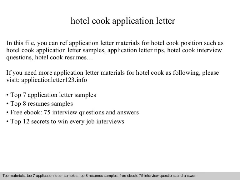 Hotel Cook Application Letter