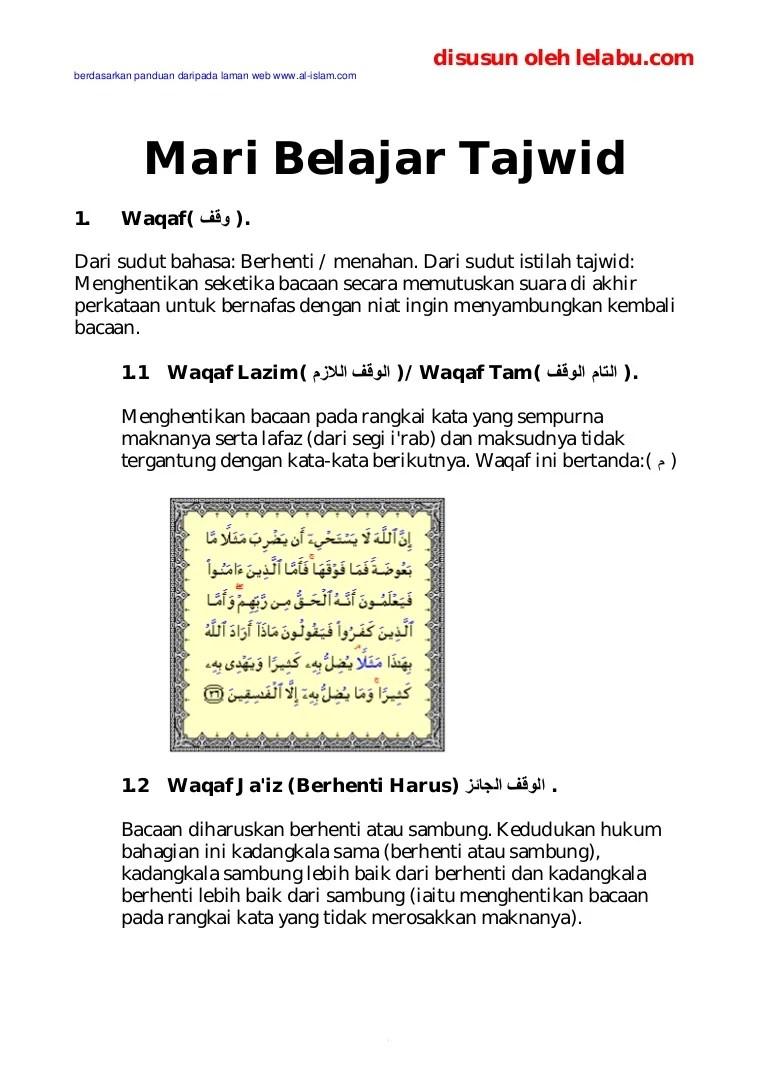Contoh Bacaan Waqaf Lazim : contoh, bacaan, waqaf, lazim, Hukum, Tajwid