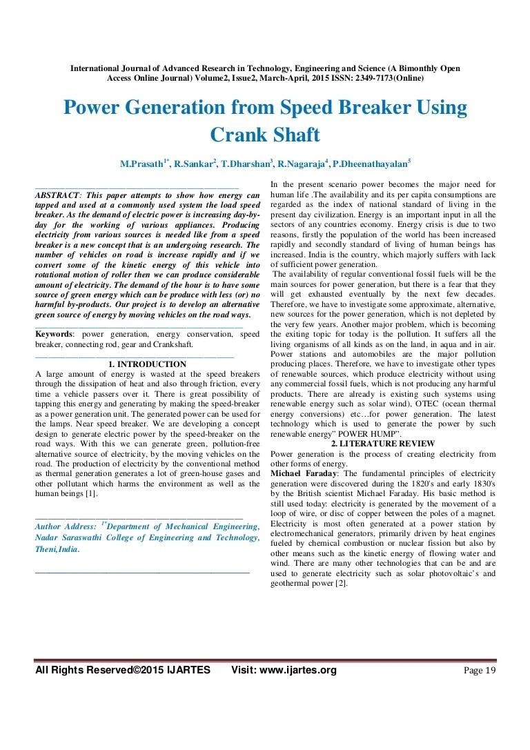 small resolution of ijartes v2 i2 005 150309233501 conversion gate01 thumbnail 4 jpg cb 1425944223