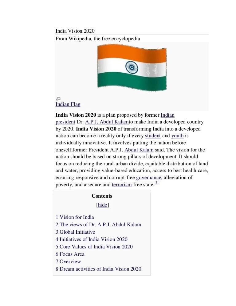 future india in tamil