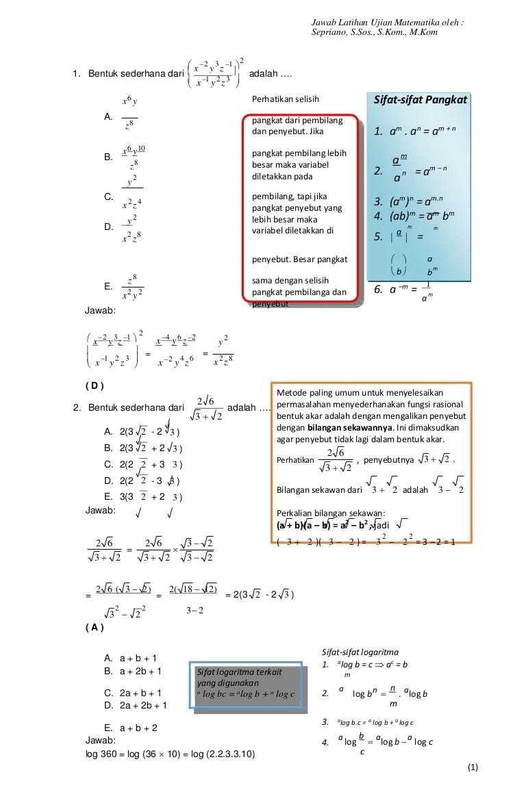 Rumus Bentuk Sederhana : rumus, bentuk, sederhana, Jawab, Matematika