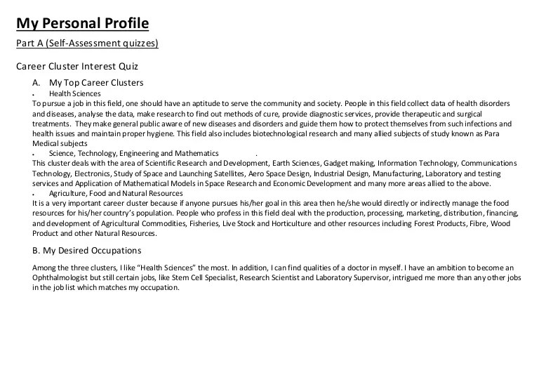 Jyotiraditya's Personal Profile