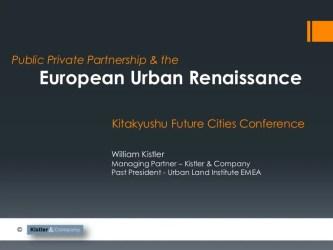 European Urban Renaissance