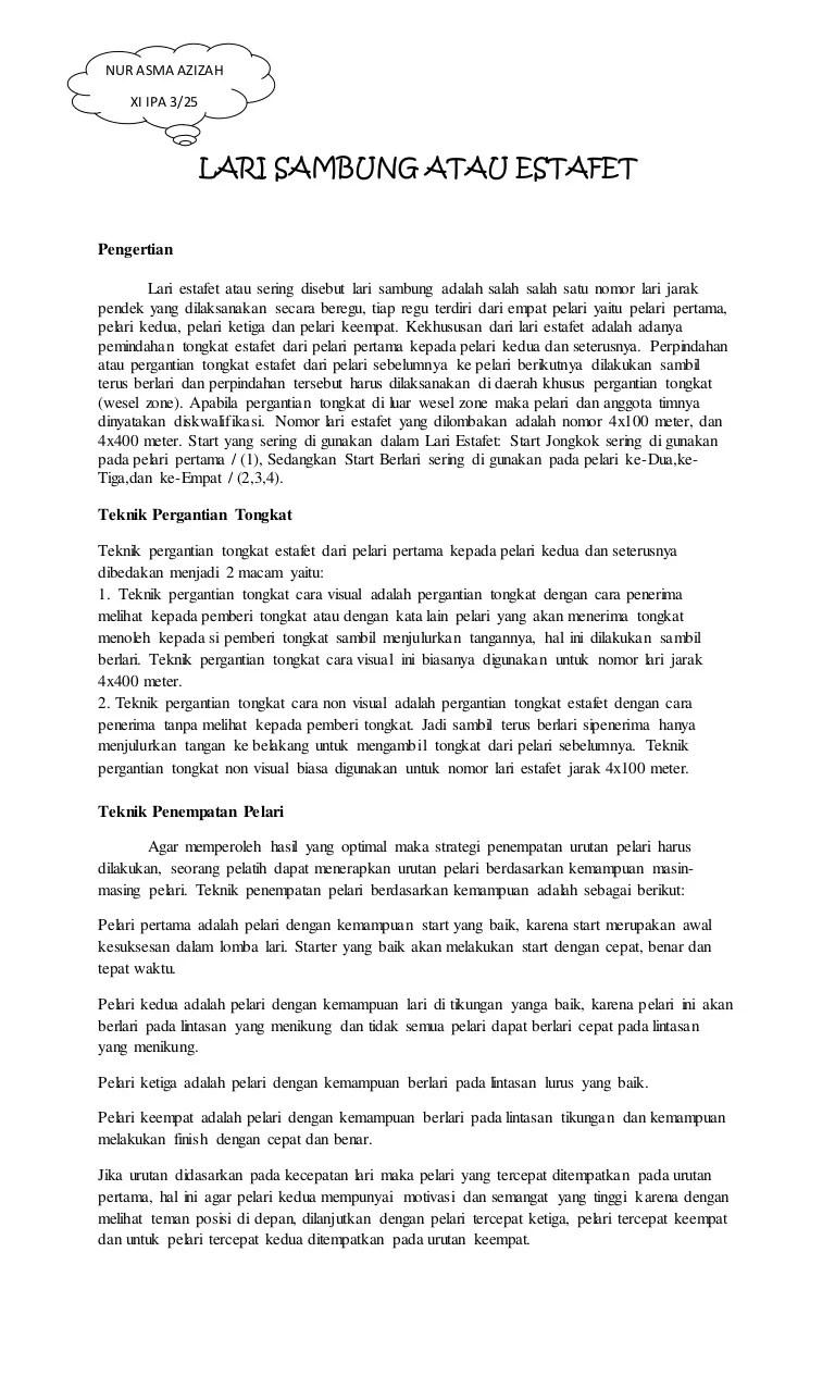 Lari Estafet - Sejarah, Teknik Start, Lapangan, Peraturan