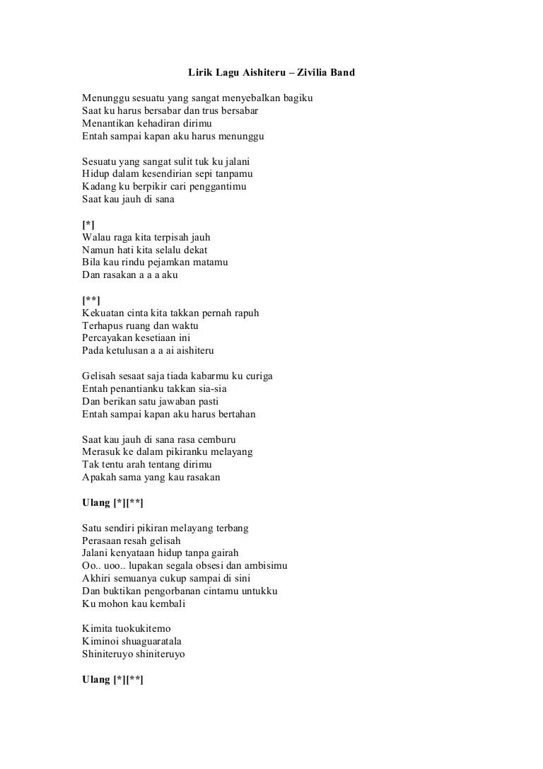 Download Lagu Aishiteru 1 Zivilia : download, aishiteru, zivilia, Lirik, Aishiteru