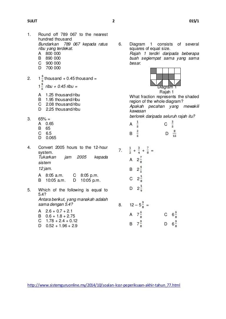 Soalan Peperiksaan Akhir Tahun 2018 Kssr Tahun 5 Matematik Cute766