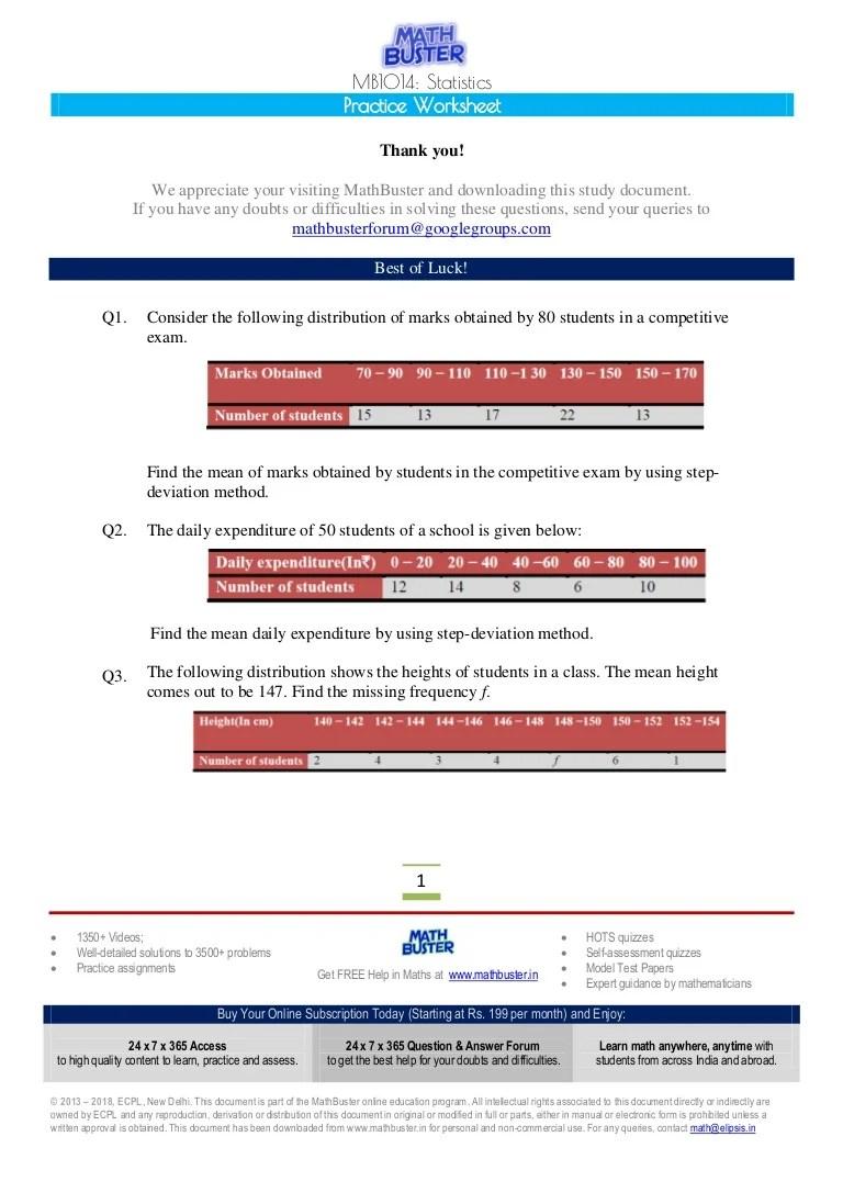 MathBuster Practice Worksheet CBSE Class 10 Chapter 14 [ 1087 x 768 Pixel ]