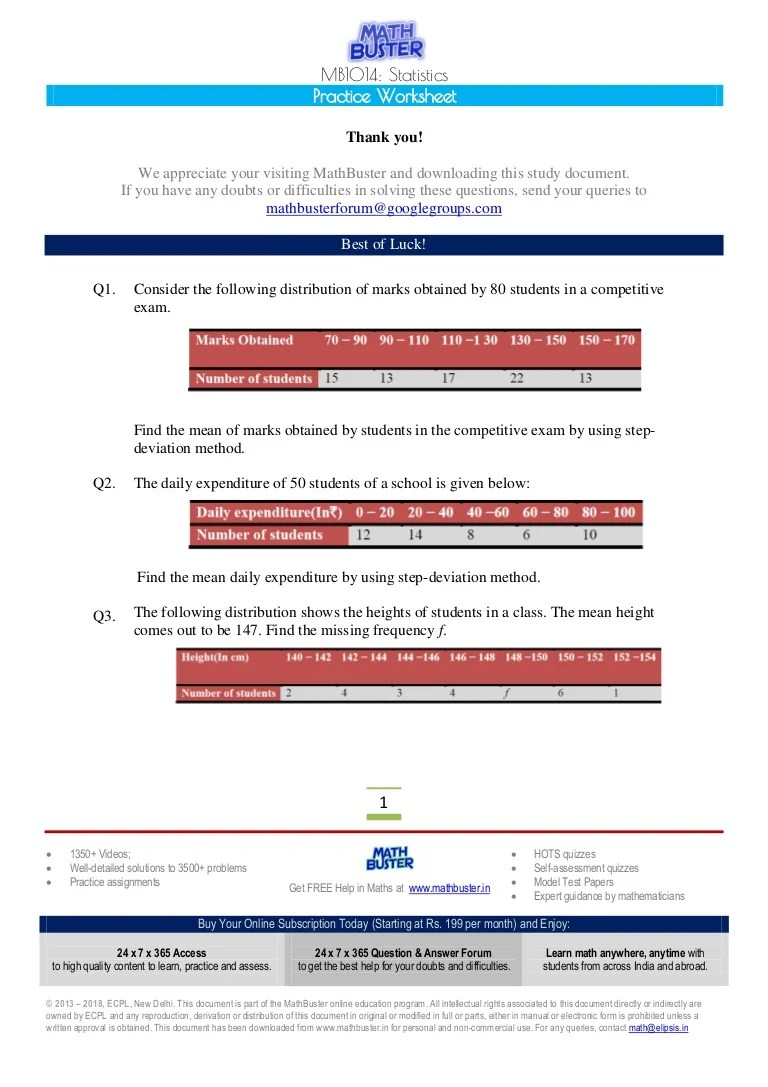 medium resolution of MathBuster Practice Worksheet CBSE Class 10 Chapter 14