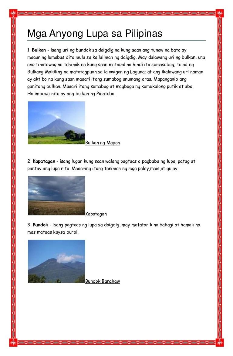 Anyong Tubig Anyong Lupa Sa Asya - Resume Examples | Resume