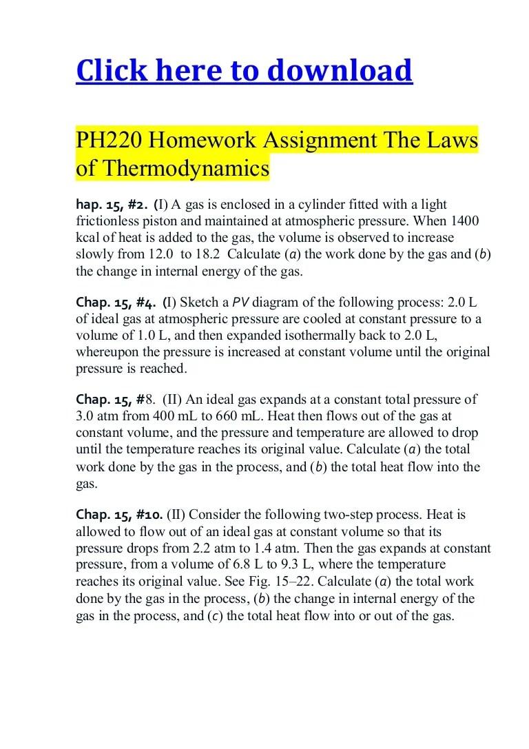 hight resolution of ph220homeworkassignmentthelawsofthermodynamics 121025184456 phpapp02 thumbnail 4 jpg cb 1351190732