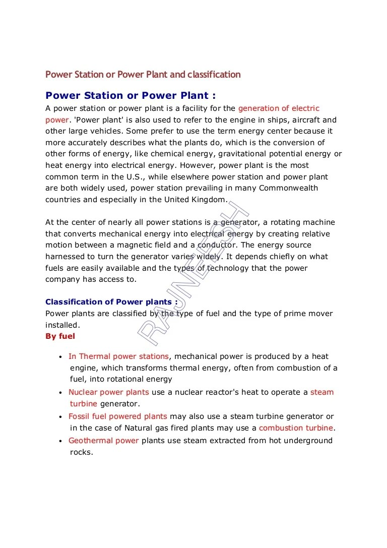 hight resolution of powerstationorpowerplantandclassification 120815132417 phpapp02 thumbnail 4 jpg cb 1345037222