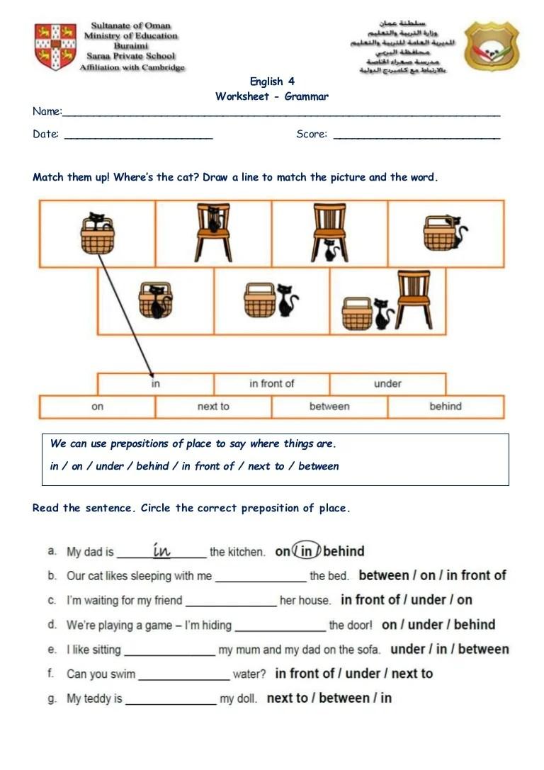 hight resolution of Worksheet: Prepositions