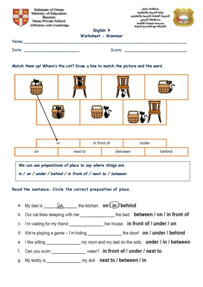 small resolution of Worksheet: Prepositions