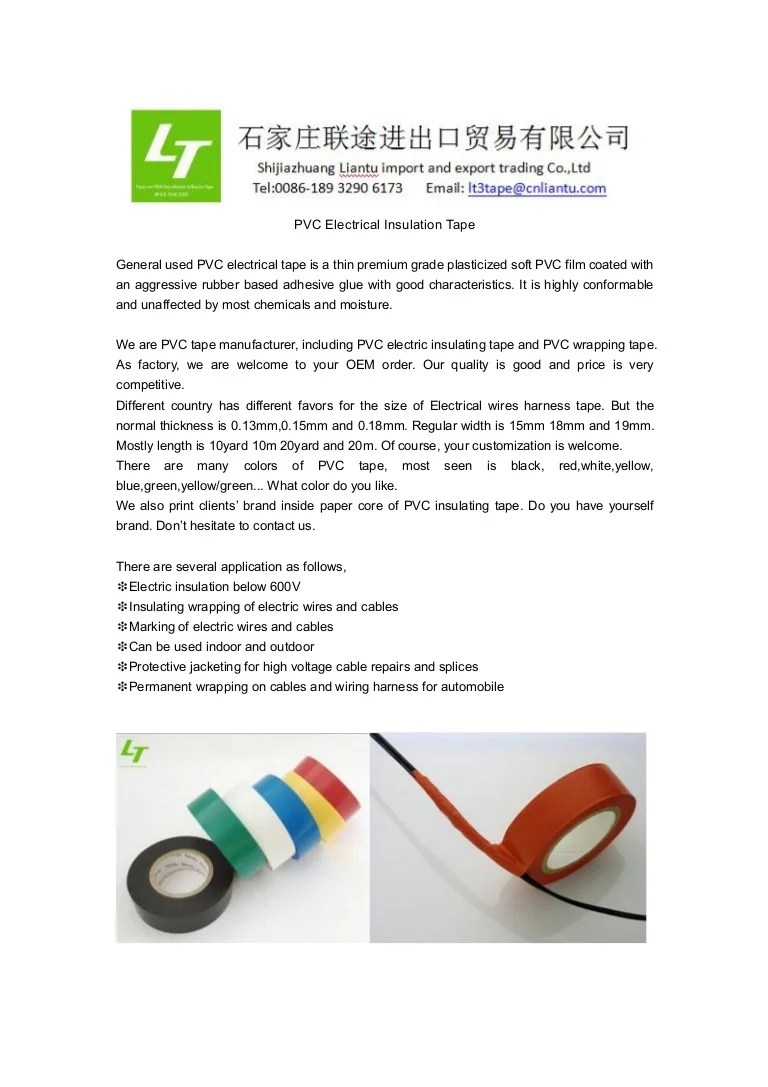 small resolution of pvcelectricaltape 161130065223 thumbnail 4 jpg cb 1480488797