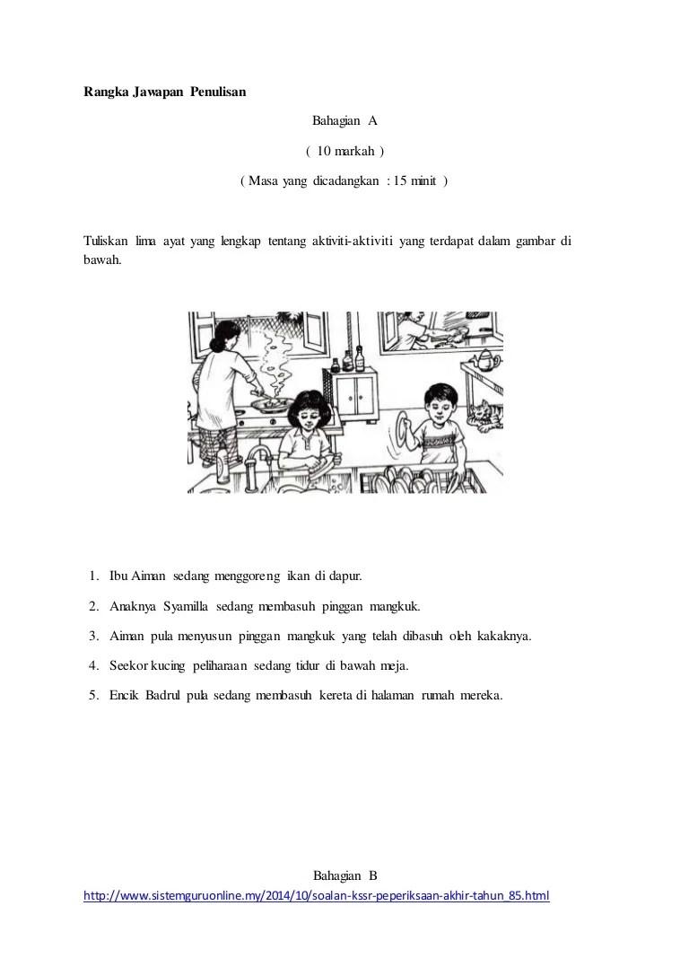Cikgu Hijau Modul Protim Bahasa Melayu Untuk Kegunaan Guru Dan Murid Cute766