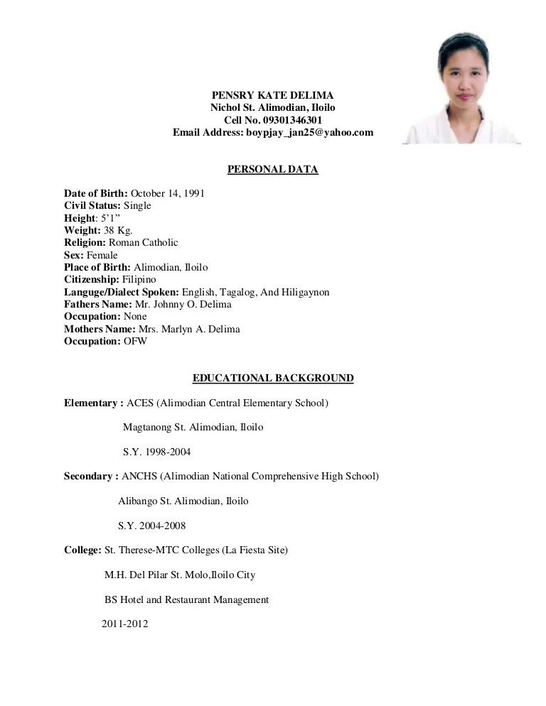 resume format objective sample