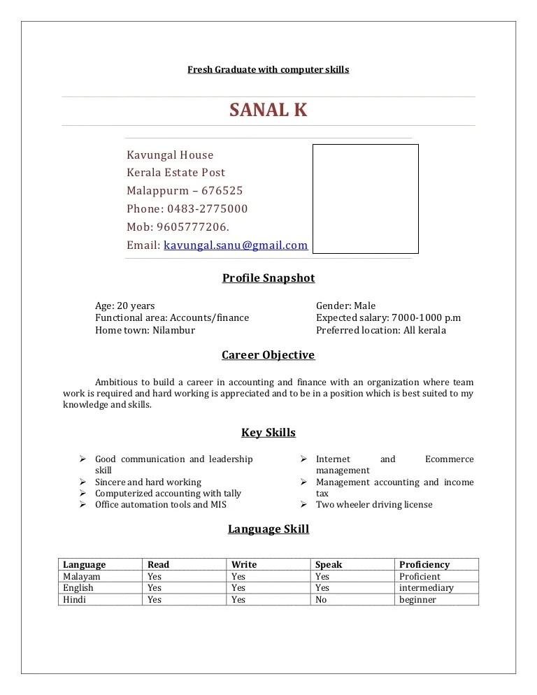 Resume Sample For B Com Graduates