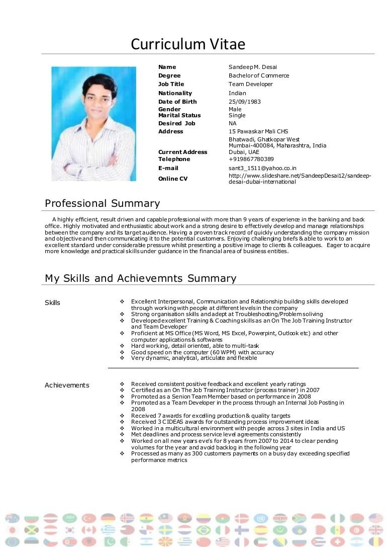 Sandeep Desai Dubai Cv