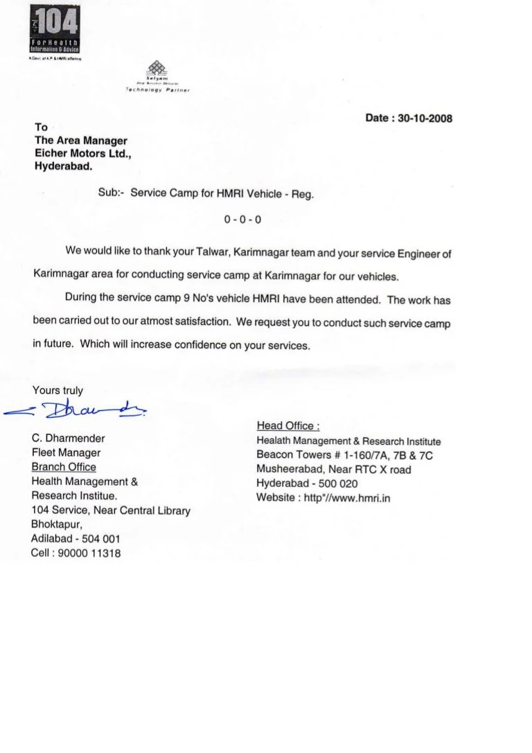 Satisfaction Letter Of Hmri
