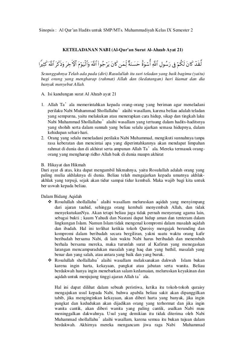 Surah Al Ahzab Ayat 21 : surah, ahzab, Sinopsis