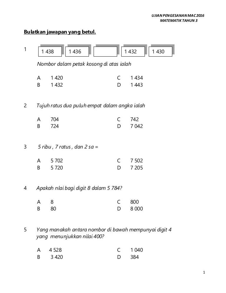 Soalan Soalan Matematik Tahun 3 Kerja Kosj Cute766
