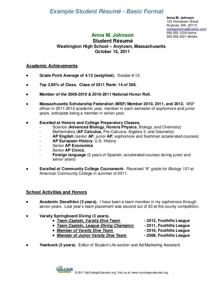 scholarship resume templates - Vatoz.atozdevelopment.co