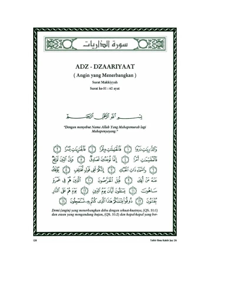 Adz Dzariyat 56 : dzariyat, Tafsir, Katsir, Surat, Dzariyat