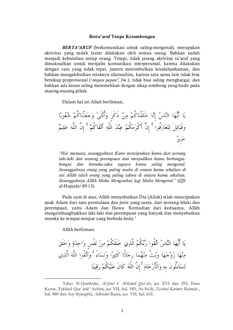 Terjemahan Surat Al Hujurat Ayat 10 : terjemahan, surat, hujurat, Tafsir, Hujurat,
