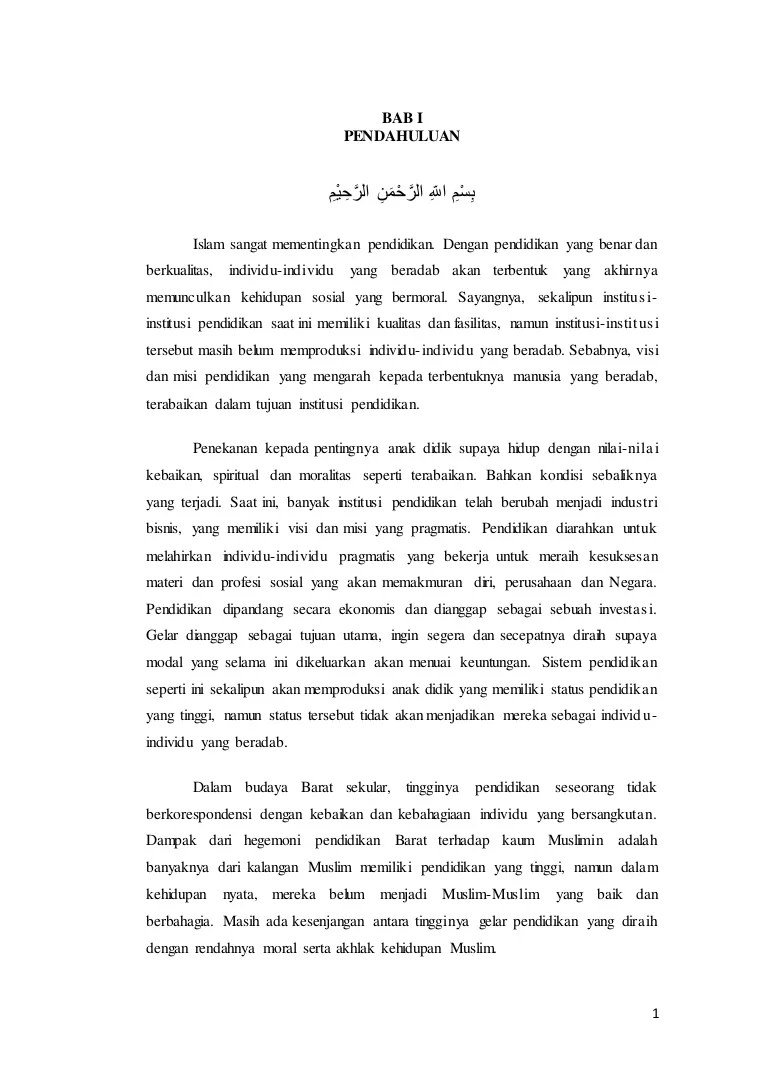 Adz Dzariyat 56 : dzariyat, TAFSIR, TARBAWI, SURAT, AL-DZARIAT, MUKHANDAR