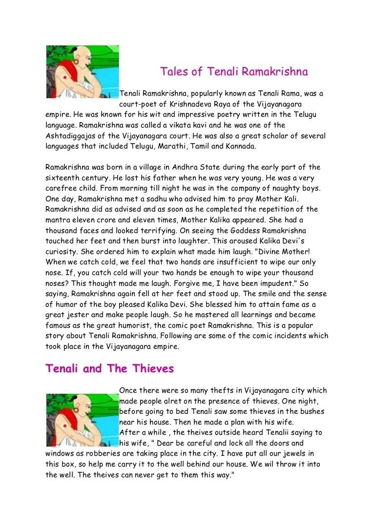 Tenali Ramakrishna Funny Stories In Telugu : tenali, ramakrishna, funny, stories, telugu, Tales, Tenali, Ramakrishna