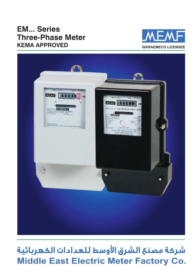 medium resolution of for three phase electrical meter wiring diagram