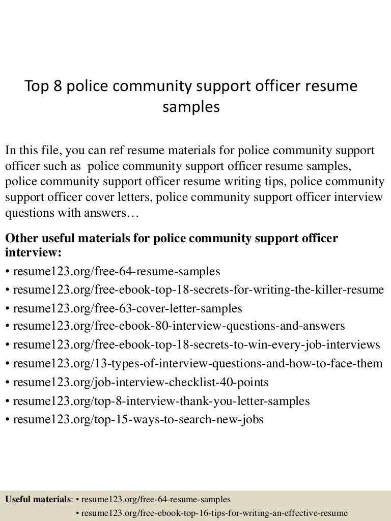 Security Guard Resume Duties Equations Solver Free Sample Resume Cover