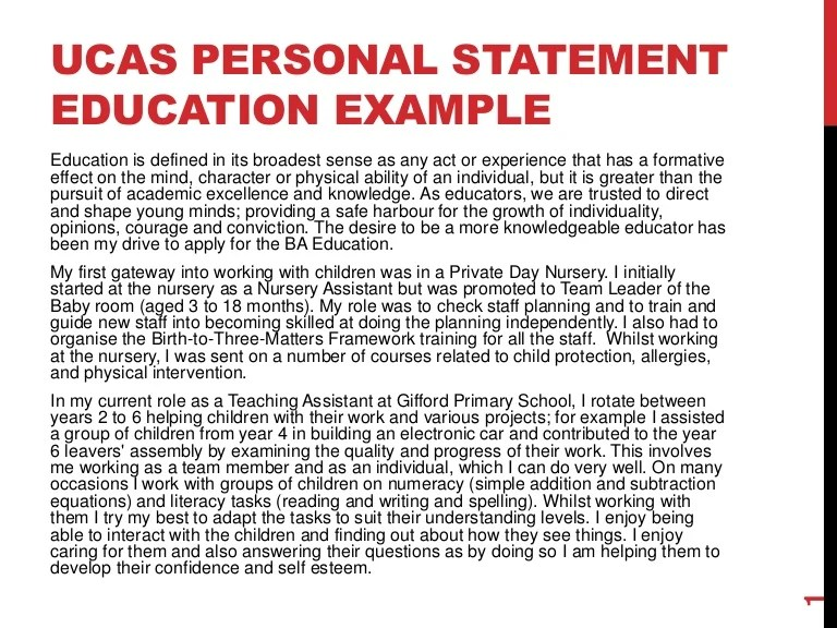 UCAS Personal Statement Education Example