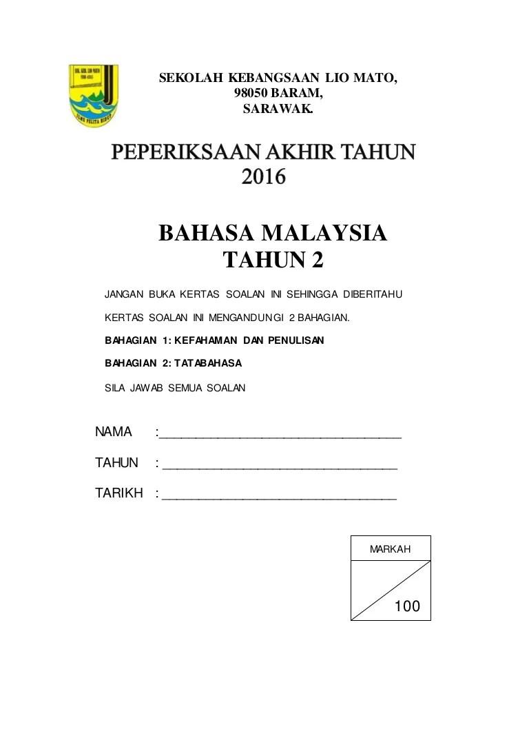 Soalan Peperiksaan Pertengahan Tahun Bahasa Malaysia Kertas 1 2 Tahun 2 Sk Mesilou