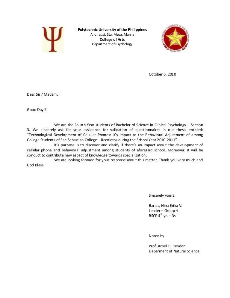 recommendation letter questionnaire