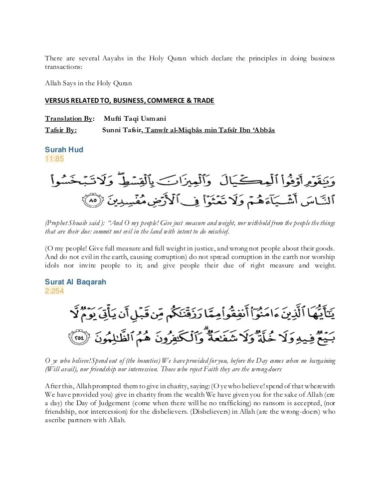 Surat Al Baqarah Ayat 261 : surat, baqarah, Versus, Trade, Business