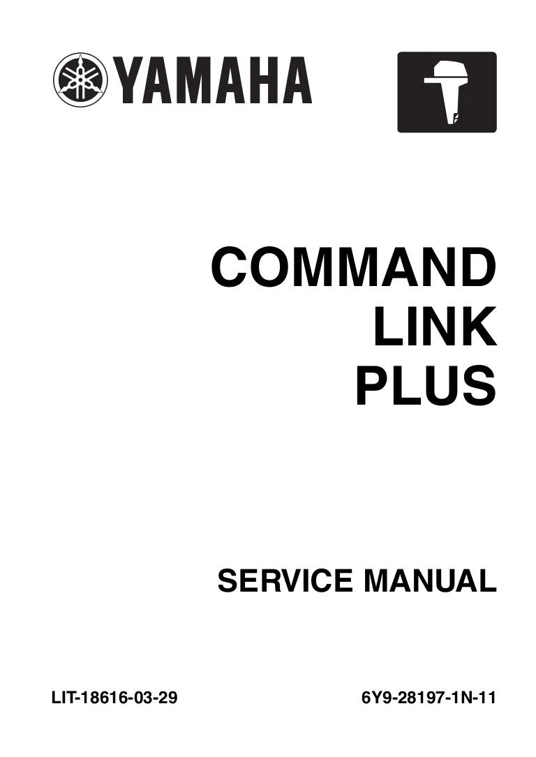 medium resolution of 2011 yamaha 6 6 type c command link plus service repair manual sn 1001104 and up