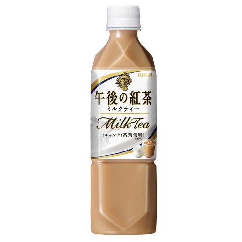 KIRIN麒麟 午後紅茶 奶茶 - 通零食客 SNACKHOBBY - 零食評價網