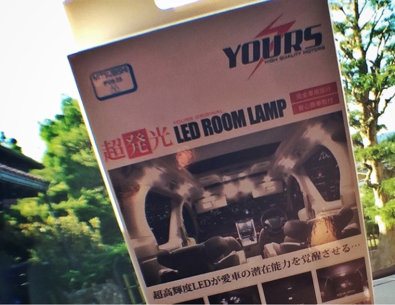 YOURS LED ROOM LAMP