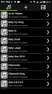 You Have A Message Ringtone In Baby Voice : message, ringtone, voice, Voice, Ringtones, Download