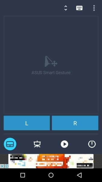 Remote Link Asus : remote, Remote, Remote), Download