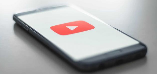 طريقة حذف مقطع من اليوتيوب سطور