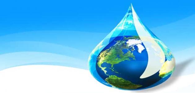 موضوع تعبير عن ترشيد استهلاك الماء - سطور