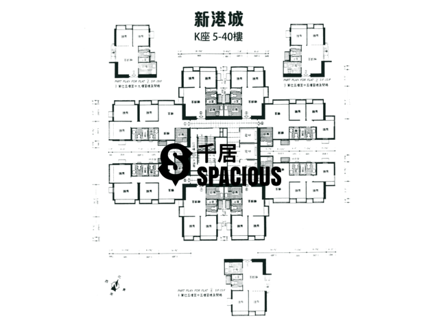 Property For Sale or Rent in SUNSHINE CITY 新港城, Ma On Shan