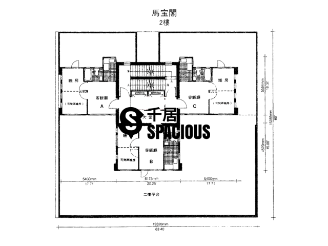 Property For Sale or Rent in Marble Court 馬寶閣, North Point