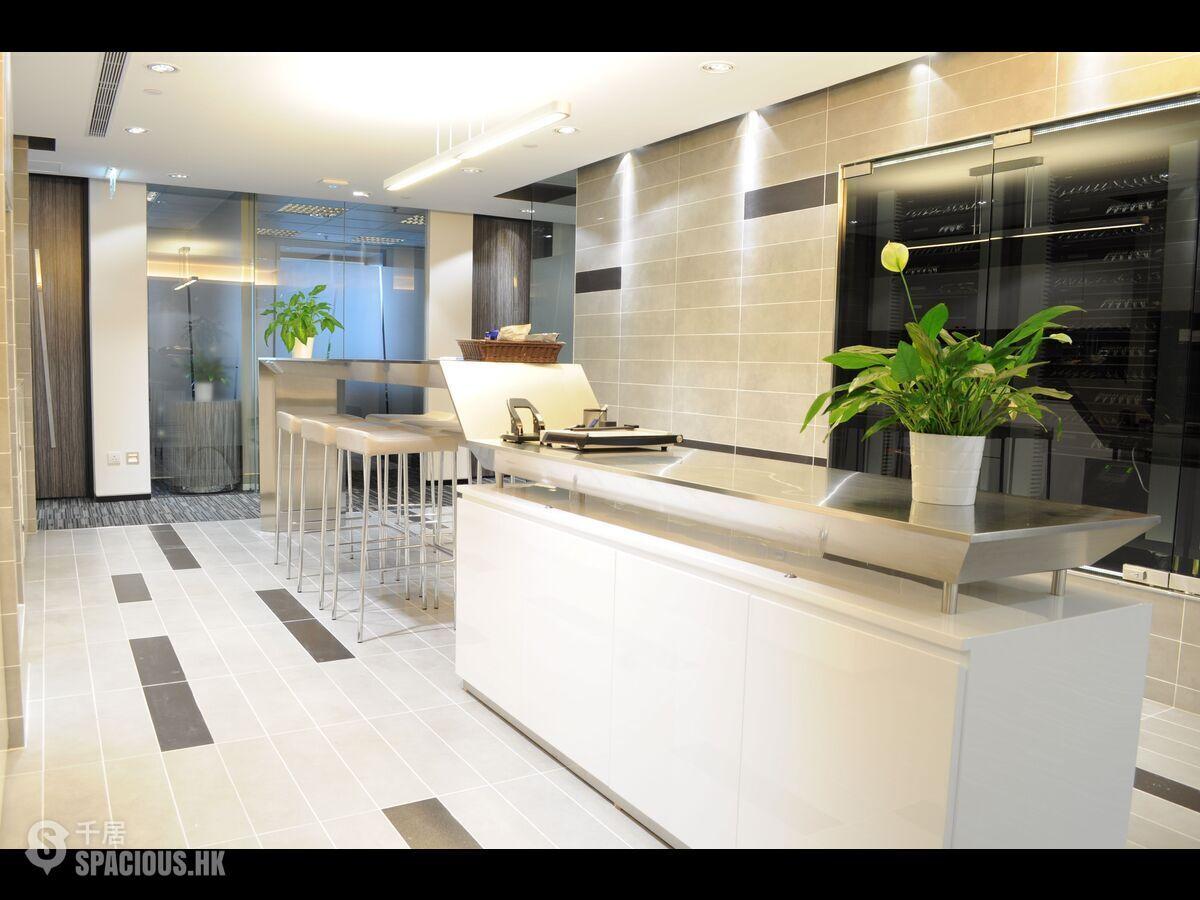 Regus China Resources Building 香港華潤大廈的靈活辦公室. Wan Chai. Hong Kong Spacious