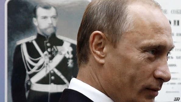 Image result for putin - tsar nicholas