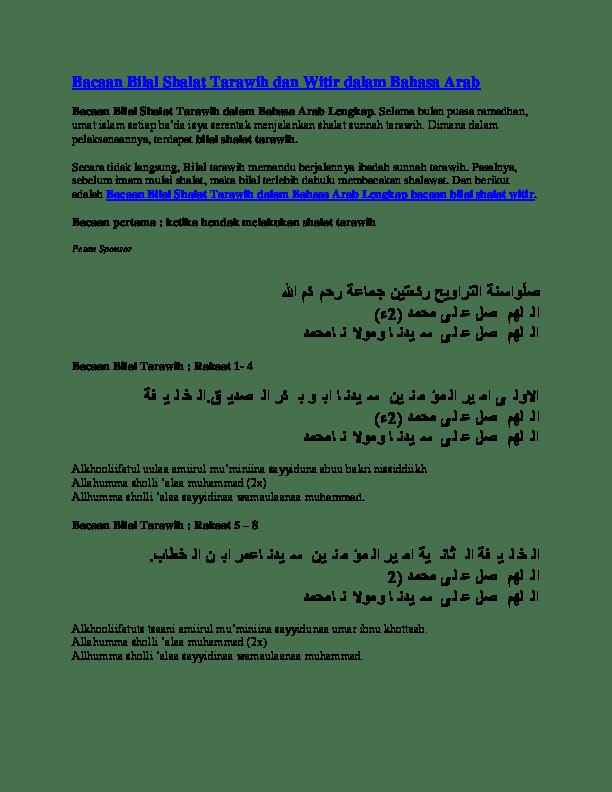 Bilal Tarawih 8 Rakaat : bilal, tarawih, rakaat, Bacaan, Bilal, Tarawih, Rakaat