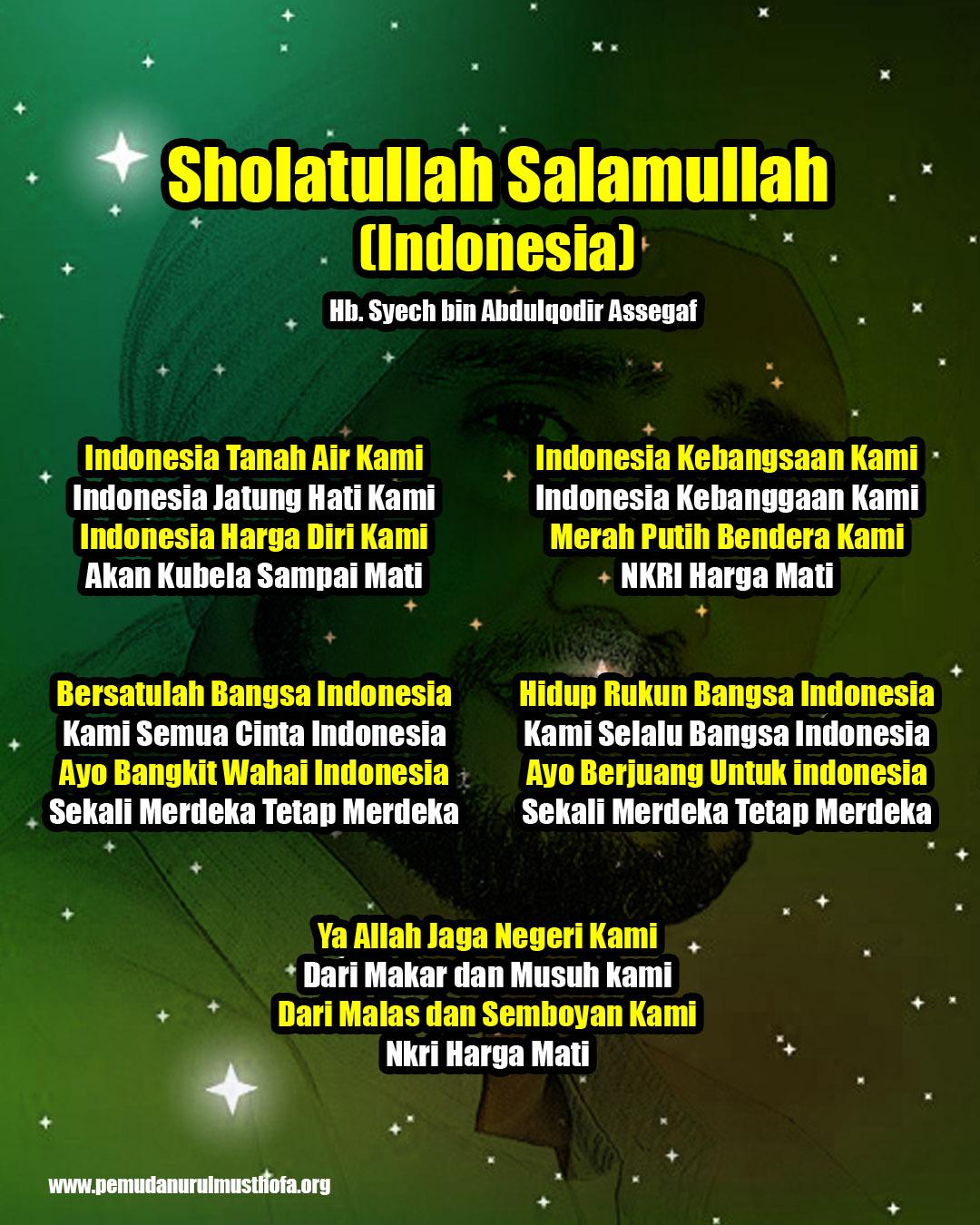 Download Mp3 Gratis Sholatullah Salamullah : download, gratis, sholatullah, salamullah, Lirik, Sholawat, Badar, Sholatullah, Salamullah