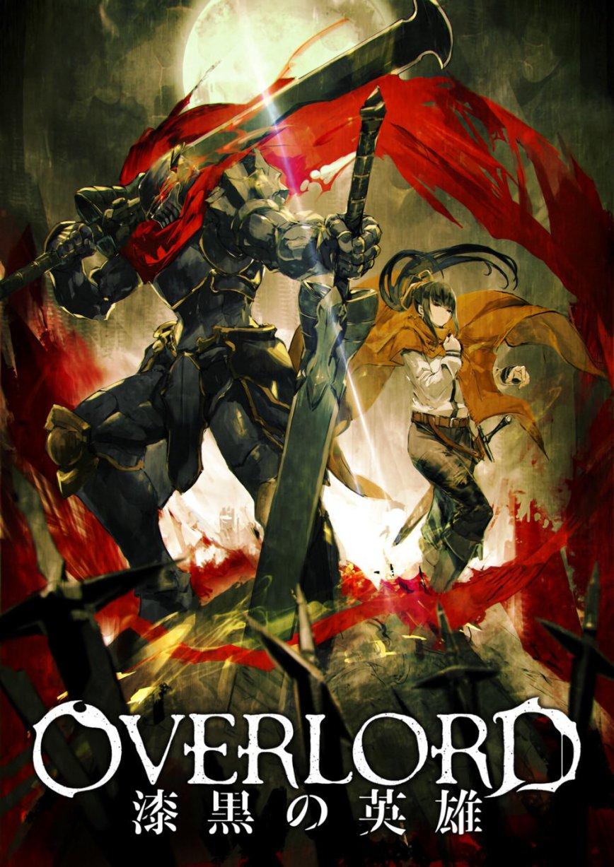 Overlord Movie 1: Fushisha no Ou Sub Español Episodio 1 ..